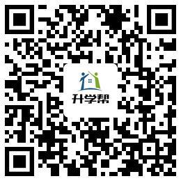 小升初成绩查询,2020年南昌小升初公办学校录取查询(附资格复核公告)