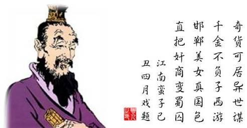 吕氏春秋简介,中国管理思想的集大成者:夜读《吕氏春秋》有感