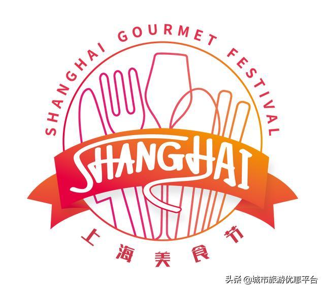4399美食,上海美食节 | 红烧、白切、羊肉汤,哪一碗羊肉才是你的日月光