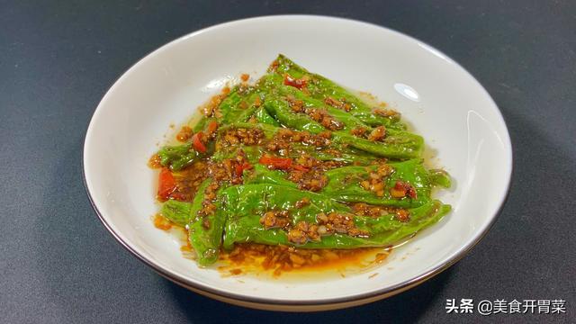 虎皮尖椒的做法,这才是虎皮青椒的好吃做法,鲜香辣爽开胃下饭,味道特别棒