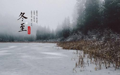 关于节日的作文,精选十篇关于冬至作文 赶快收藏!
