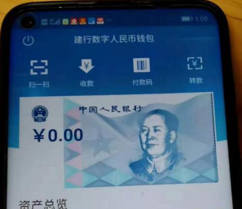 六大国有商业银行逐渐营销推广虚拟货币钱夹,再过没多久,便会全