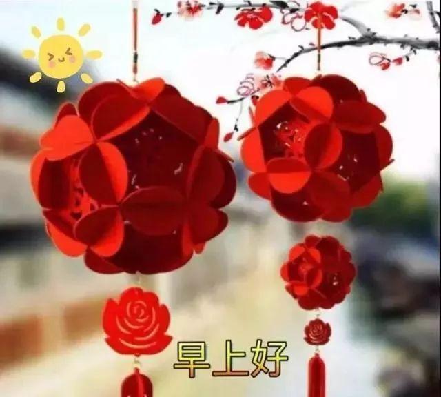 珍惜彼此感情的句子,一份缘,相互珍惜,爱才白头;一种情,心灵懂了,才共鸣,早安