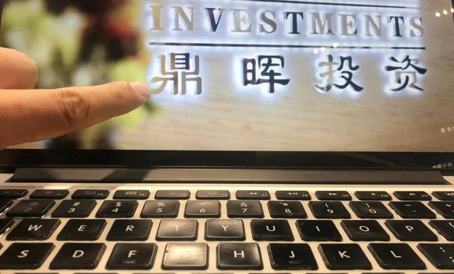 鼎晖投资,在投资了5家超500亿消费品企业后,鼎晖看到大消费领域又出现了一个新机会