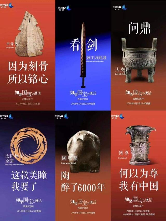 中国成语大会第三季,想玩又想学习?这十部涨知识综艺任你选!