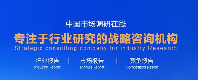 投资风险,2021年中国环戊基乙酸甲酯行业竞争格局及投资风险分析报告