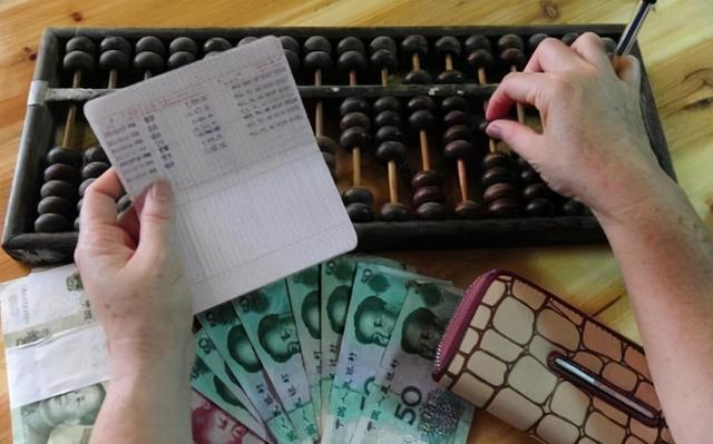 存款是最普遍的理财方法,实际操作起来比较简单