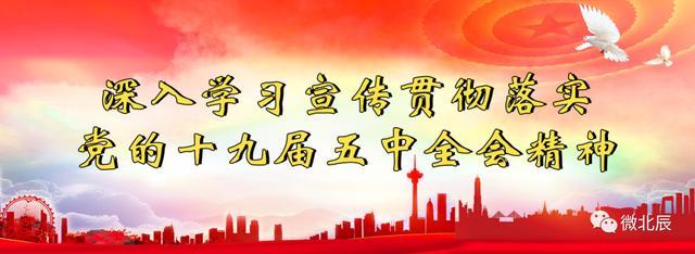 """云印刷,""""十三五""""期间,一批创新能力强的龙头企业在北辰崛起!印特智慧小镇已初具规模!"""
