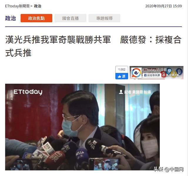 """针对大陆武统,台湾做了一个推演程序…台媒惊了:""""国军赢了?!"""""""