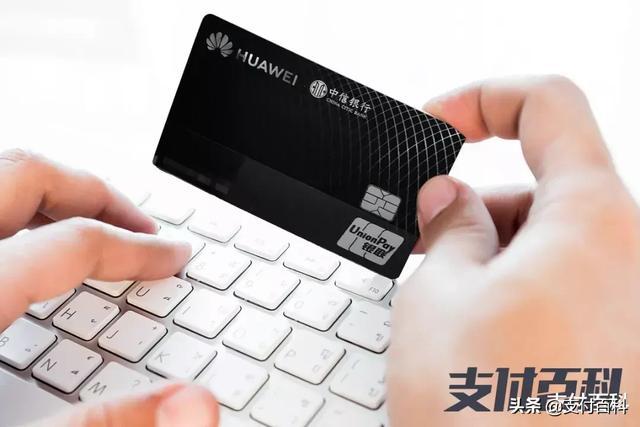 中信信用卡,手机里的信用卡 中信银行数字金融再下一城