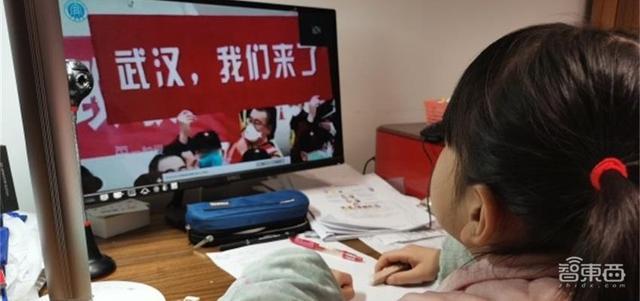 国家中小学网络云平台,5000万学生同时在线!国家中小学云平台上线,百度阿里华为参建