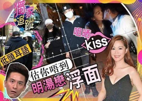 许志安正式复出拍戏!因婚内出轨沉寂2年,小三黄心颖却落魄退圈 全球新闻风头榜 第2张