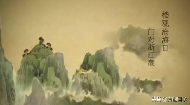 西湖的诗句,白居易写了七首诗赞美西湖,其中《钱塘湖春行》最经典