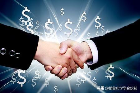 合伙投资,公司内部合伙投资协议书范本