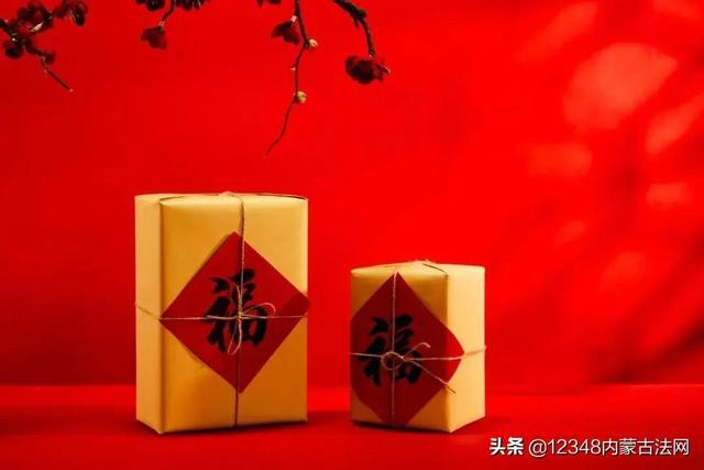 海明威的名言,春 节 一 蕴