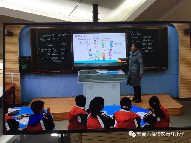 师生互动新课堂——育红小学英语组专题研修活动报道(三)