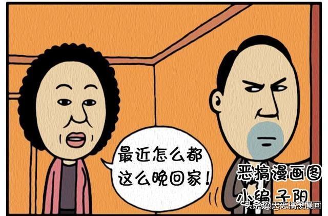 口红胶漫画,漫画:女人的口红印!