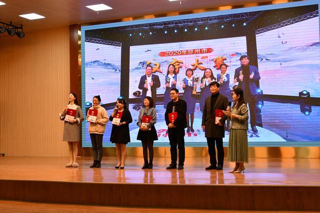 小学老师,喜讯!丹江路小学教师荣获省级奖项