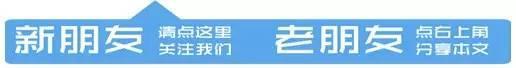 吉林省中小学教师研修网,权威发布丨2月24日起,吉林省全面实施中小学网上教学