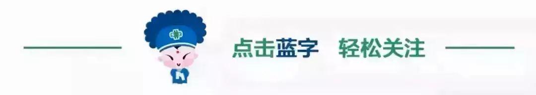 """石斛的功效与作用吃法,【药膳食疗】中秋团圆""""斛茯沙参猪展汤"""" 美味体面又养生"""