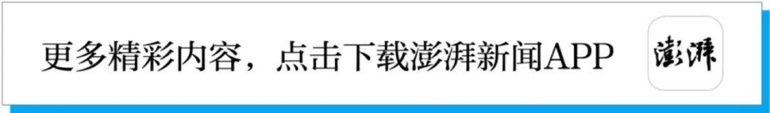 """中国驻德使馆纵火案,""""嫌疑人是中国公民"""" 全球新闻风头榜 第1张"""