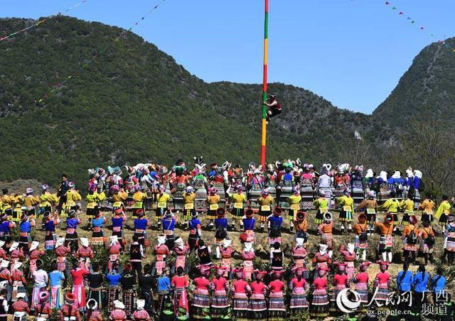 苗族节日,广西隆林举行苗族跳坡节,各地苗胞、游客纷至沓来欢聚一堂
