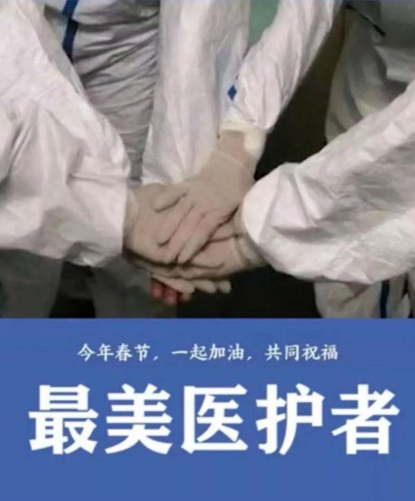 武汉加油的句子,中国加油武汉加油的句子 最新为医护人员鼓励的朋友圈励志语句