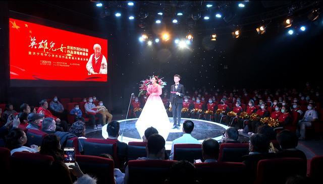 乔羽简介,乔羽先生94华诞作品演唱朗诵会成功举办