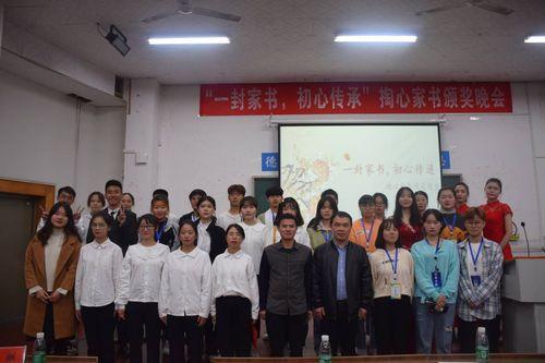 """感恩父母的句子,湖南科技学院:""""00""""后大学生手写家书感恩父母"""