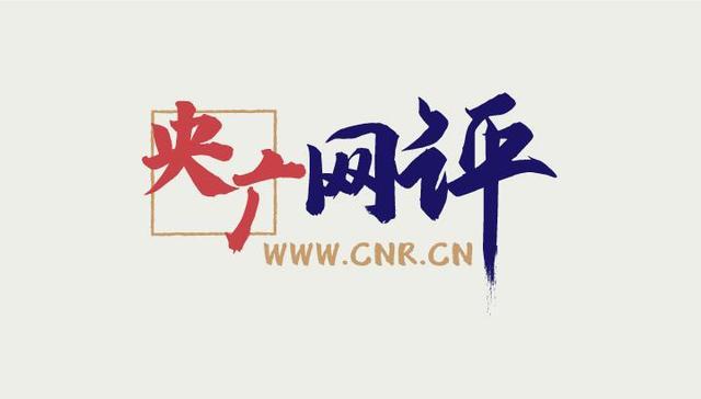 贵州科协强烈推荐入选中科院院士增选院士名单