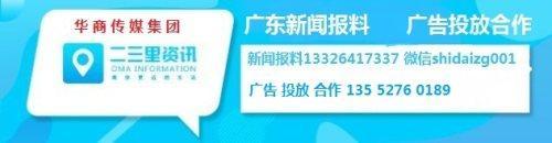 """广州市加速促进完成老大城市新魅力""""四个更新出色"""""""