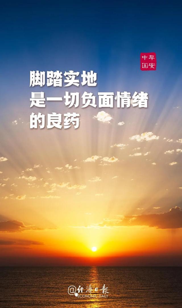 """全世界第一台""""华龙一号""""核电机组——中核集团福建省福清核电5"""