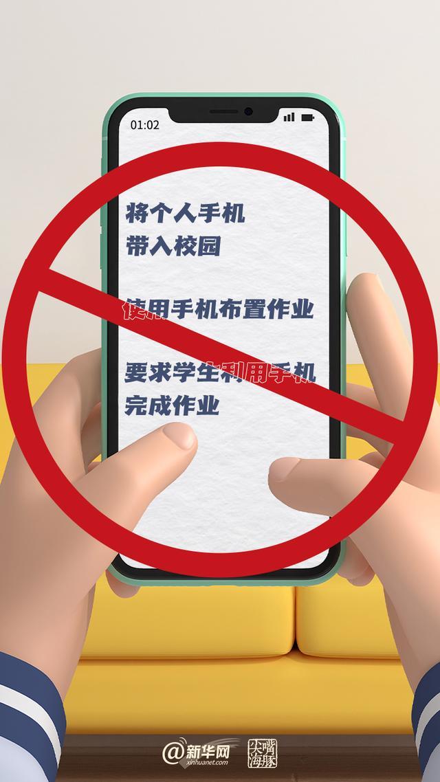 """关键点难题,父母才可以安心地""""收走""""小孩的手机上"""