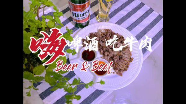 卤牛肉的做法,做堂堂正正的人吃地地道道的#福气年夜菜#深夜卤牛肉