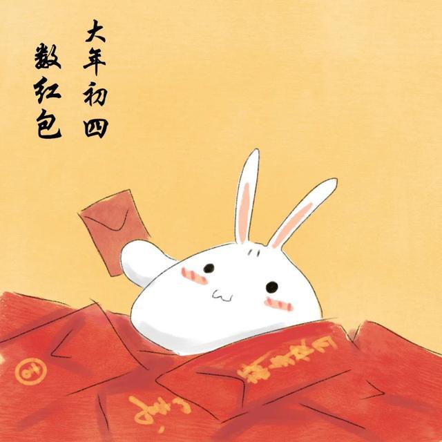 节日,我们的节日 · 春节