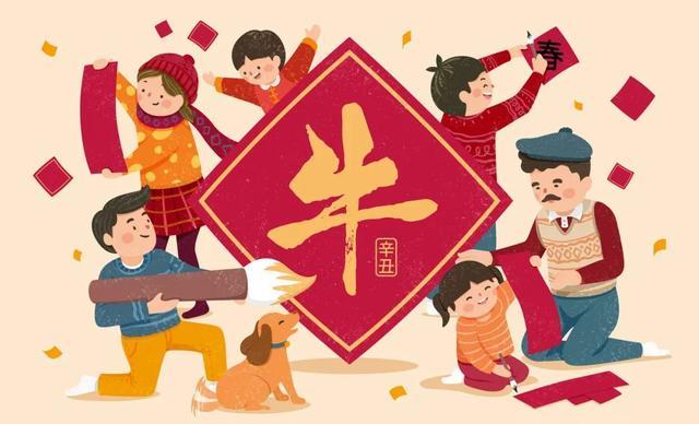 节日安排,春节假期余额不足!但2021还有一大波假期!收好这份假期攻略