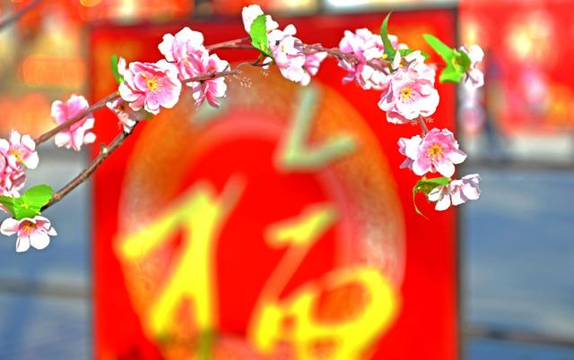 节日习俗,过年有各种习俗,节日里的仪式不可或缺