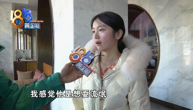 """姑娘正在更衣,男子""""逛进""""浴室? 全球新闻风头榜 第2张"""