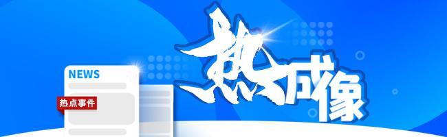 """山东考研成绩查询,考研、四六级元宵节同日出成绩!网友:今天注定""""难忘今宵"""""""
