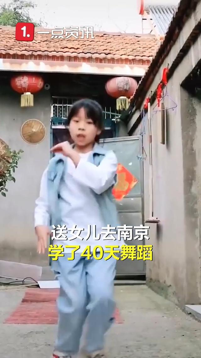 农村女孩跳舞走红妈妈拒接广告:只是想释放孩子天性