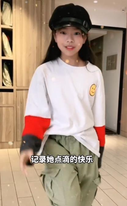超治愈!11岁女孩跳舞引网友喊话出道 妈妈:只为释放孩子天性