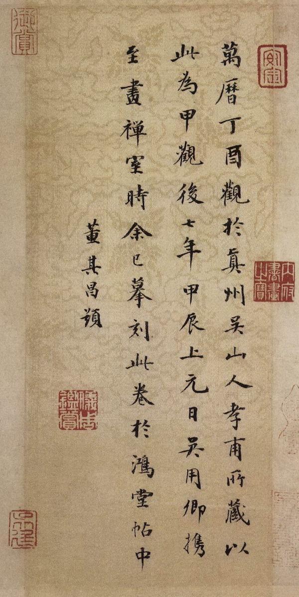 关于节日的诗,花月正春风:元宵节的那几行名迹与书印