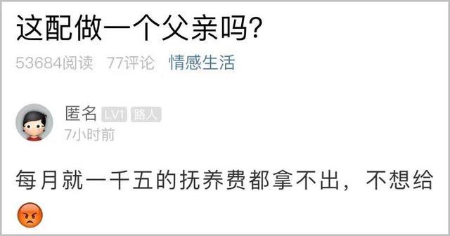 前任老公是杭州萧山区当地人,一家三口仍在挣钱,不敢相信拿15