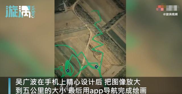 致敬!32岁听障小伙用跑步轨迹画吴孟达,为儿时偶像送行 全球新闻风头榜 第2张