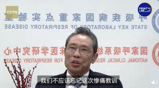 钟南山福奇视频连线,对话内容曝光,谈到新冠疫苗 全球新闻风头榜 第2张