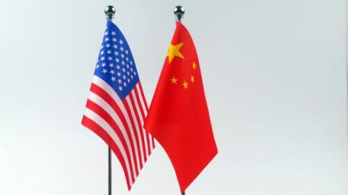 纽约时报发文:中国不再尊重我们——理由充分