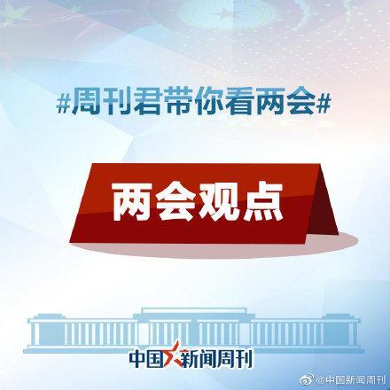 全国政协委员徐丛剑:建议对农村居民免费接种HPV疫苗