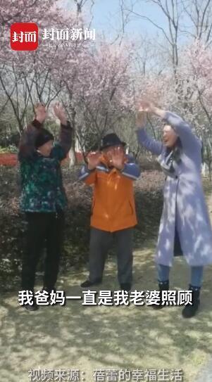 暖心!为延缓阿尔兹海默症状 儿媳每天教公公花式跳舞活动身体 全球新闻风头榜 第4张