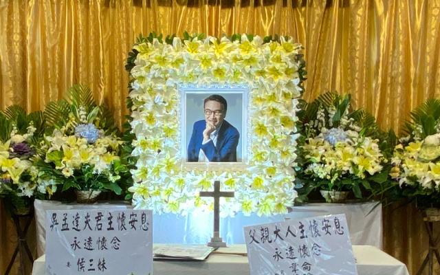 吴孟达设灵典礼举办星爷鲜花花篮被放到醒目处