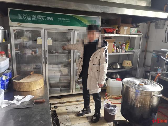 火锅店配菜员偷拿食材回家涮火锅 下手太重被发现 行政拘留9天 全球新闻风头榜 第1张